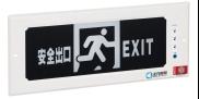 390嵌入式标志灯ZX0412