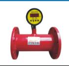 消防压力开关XGS20-G115E